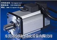 KSMA08LI4伺服马达 台湾750W伺服电机 京伺服
