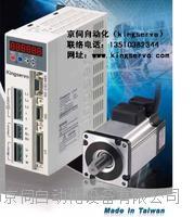 分板機伺服電機 切割機伺服電機