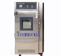 立式高低温试验箱 VT-□RKBG