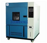 氙灯老化试验箱 VXD-190