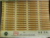 汗蒸材料A003 71823153516