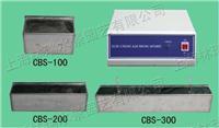 超声波除藻仪LR