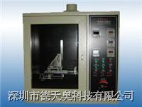 灼热丝试验仪 DTO-5101