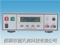 接地电阻测试仪 DTO-5013