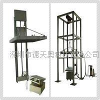 防滴水试验装置 DTO-3001
