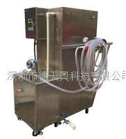 手执式洒水试验装置 DTO-3004