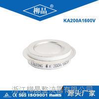 逆变器专用可控硅 KA200A1600V KA200A 高频晶闸管 正品保障 特价