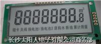 八位水表液晶显示模块 SMS0808