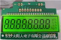 流量计液晶显示模块 SMS08127
