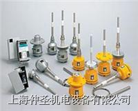 东和TOWA防爆型电容物位计WL-SE/WL-WE