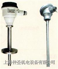 斯卢森Solution-T1000系列一体化温度变送器