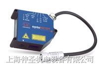 日本SENTEC ILD-1700一体型激光位移传感器