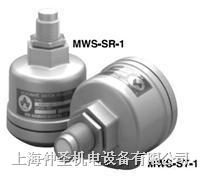 MWS-ST-1 MWS-SR-1微波料位开关能研NOHKEN