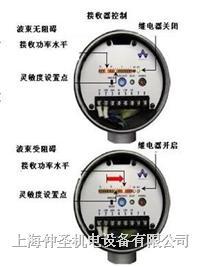 微波物位开关MWS-ST/SR-2豪华型