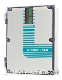 报警输出组件SITRANS LU SAM