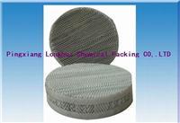 金属丝网波纹填料  500-X、700-X、500-Y、700-Y