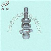 先导活塞式蒸汽减压阀 Y13H型
