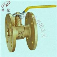 黄铜法兰球阀 Q41F-16T型