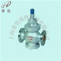 先导活塞蒸汽减压阀 Y43H/Y型