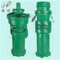 充油式潜水电泵 QY