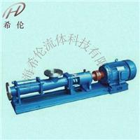 单螺杆泵 G型