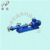 浓浆泵 I-1B