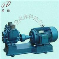 圆弧齿轮油泵 YHCB