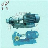齿轮式输油泵 KCB(2CY)