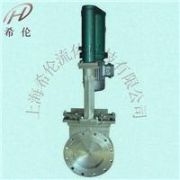 电液动刀型闸阀 PZ273H