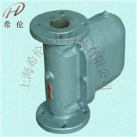 杠杆浮球式立式蒸汽疏水阀 S41H-50L