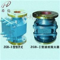 抽屉式波纹阻火器 ZGB