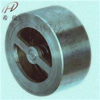 对夹旋启式不锈钢止回阀 H71W