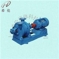 水环式真空泵 SK-3