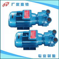 水循环真空泵 上海水环泵 液环式真空泵