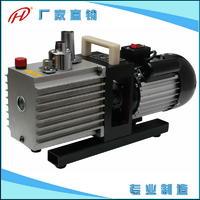 2XZ-2铝合金旋片式真空泵 2XZ-2