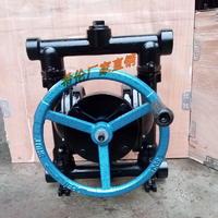 手动隔膜抽吸泵抢险救援泵手摇吸油泵手动隔膜泵