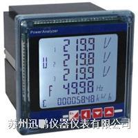 青岛SPC194系列多功能电表 SPC