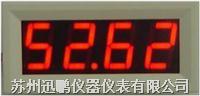 SPB-XSBT二线制供电显示器 SPB-XSBT