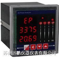 多功能电能表 SPA-72DE
