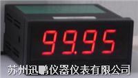 数显直流电流表 SPA-96BDA