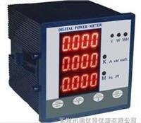 苏州迅鹏推出SPC型多功能电力仪表 spc