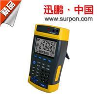 手持式信号发生器SPB-MMB SPB-MMB