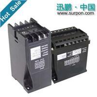 苏州迅鹏 电力系统交流电流变送器 YPD交流电流变送器
