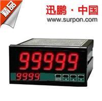 苏州迅鹏SPA-96BDVH五位数显电压小时表 SPA-96BDVH