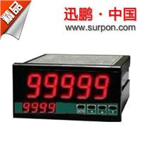 SPA-96BDE直流电度表