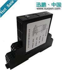 XPB-E系列热电阻输入安全栅 XPB-E