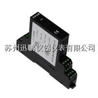 输出型开关量隔离器 XP1509E