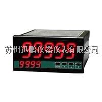 迅鹏SPA-96BDA直流电流表 SPA-96BDA
