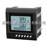 SPZ630单相电压表、三相电压表/苏州迅鹏 SPZ630