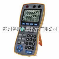 4-20mA热电阻校验仪,热电偶校验仪,迅鹏WP-MMB WP-MMB